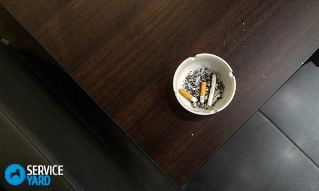 Как покурить в больнице без запаха: курить без дыма