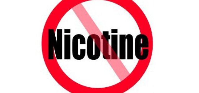 Табак для кальяна без никотина: безникотиновый