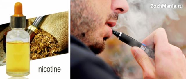 Вредна ли электронная сигарета для организма: без никотина