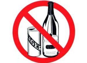 Омник и алкоголь: совместимость, через сколько можно, последствия