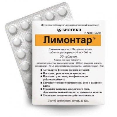 Лучшее средство от похмелья: самое эффективное, препарат