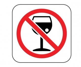 Аллопуринол и алкоголь: совместимость, через сколько можно, последствия