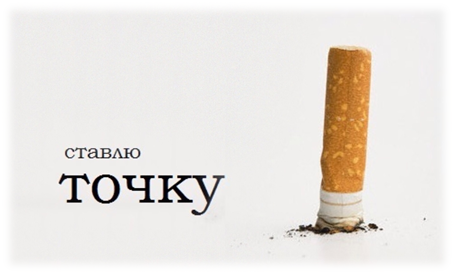 Жвачка от курения: жевательная резинка, против, Никоретте