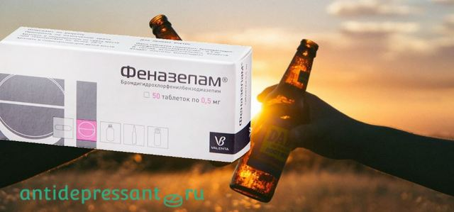 Феназепам и алкоголь: совместимость, через сколько можно, последствия
