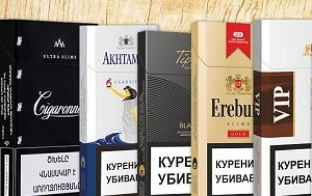 Где заказать сигареты через интернет на бонусы спасибо можно купить сигареты