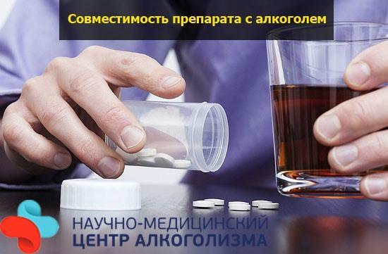 Фосфалюгель и алкоголь: совместимость, через сколько можно, последствия