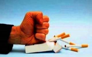 Сколько выходит никотин из организма: через, выводится, времени