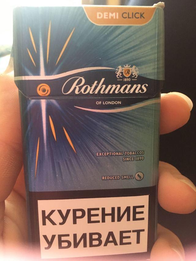 Сигареты redmond: виды, вкусы, содержание никотина, смолы