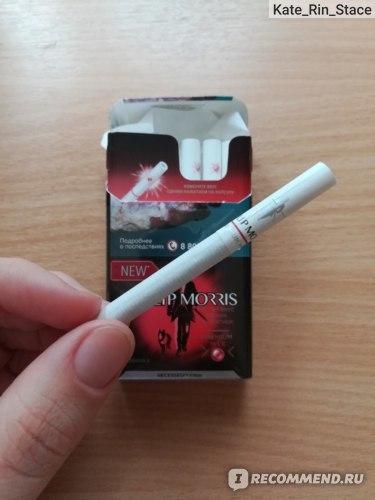 Сигареты more, Море: вкусы, содержание никотина, смолы