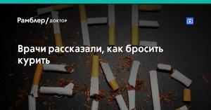Сигареты passport: виды, содержание никотина, смолы