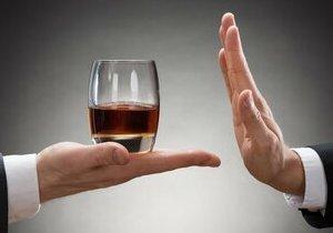 Ципринол и алкоголь: совместимость, через сколько можно, последствия
