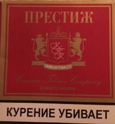 Сигареты credo, Кредо: вкусы, содержание никотина, смолы