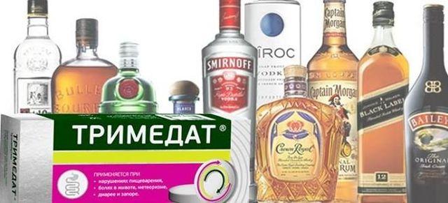 Тримедат и алкоголь: совместимость, через сколько можно, последствия