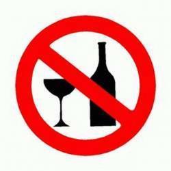 Орнидазол и алкоголь: совместимость, через сколько можно, последствия