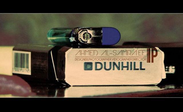 Сигареты Данхилл, dunhill: вкусы, содержание никотина, смолы