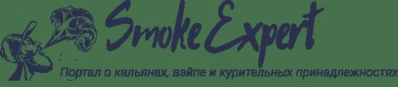 Кальянный табак: состав, вкусы, смесь, аромат