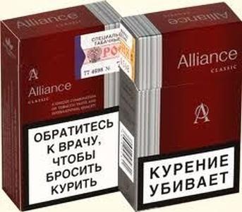 Сигареты Альянс, alliance: вкусы, содержание никотина