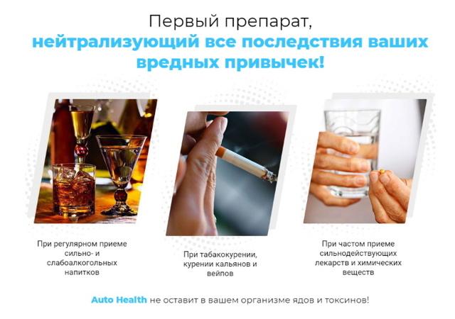 Как вывести никотин из организма: быстро, из мочи за день
