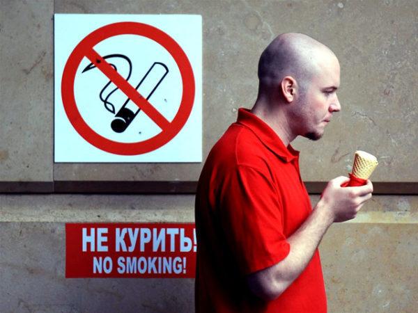 Курение в общественных местах: административная ответственность