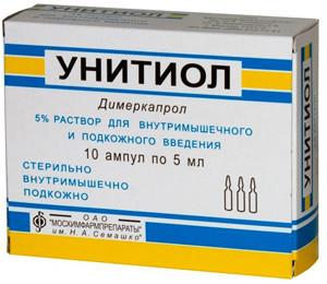 Отравление кальяном: симптомы, что делать, лечение, как лечить