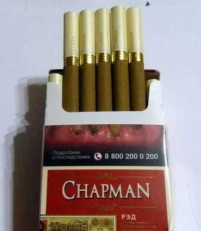 Немецкие сигареты: вкусы, содержание никотина, смолы
