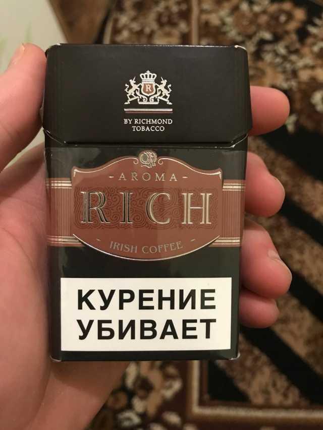 Сигареты aroma rich, Арома Рич: вкусы, содержание никотина, смолы