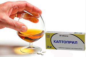 Каптоприл и алкоголь: совместимость, через сколько можно, последствия