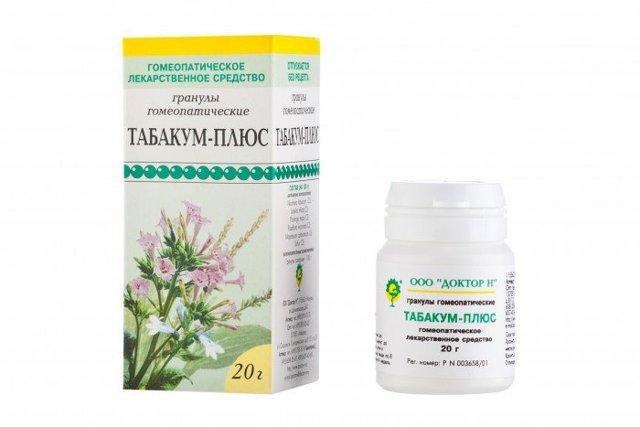 Табакум Плюс: гомеопатия, показания к применению, инструкция
