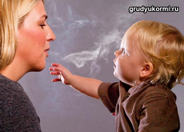 Курение при грудном вскармливании: последствия, марихуаны при ГВ