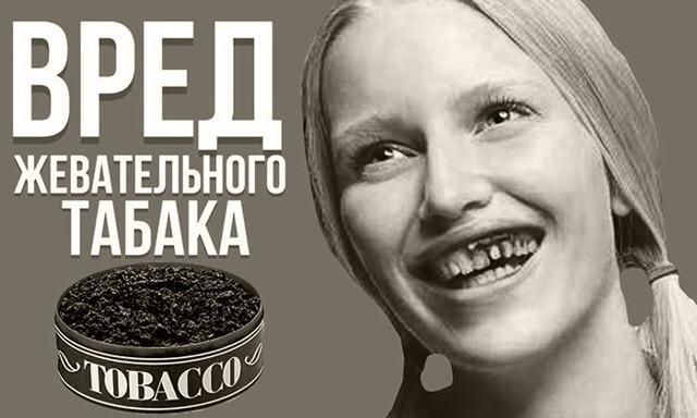 Снюс Эпок, epok: вкусы, содержание никотина, смолы