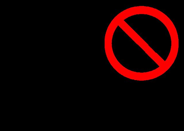Место для курения: табличка, знак по ГОСТу, разрешено