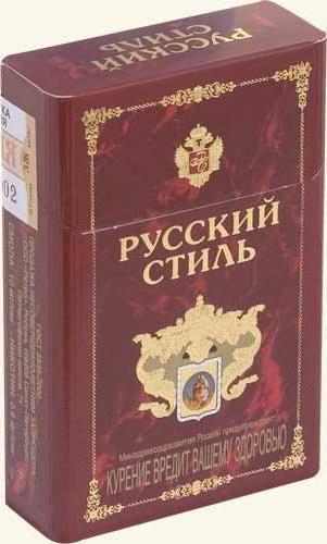 Сигареты Стиль, style: вкусы, содержание никотина, смолы