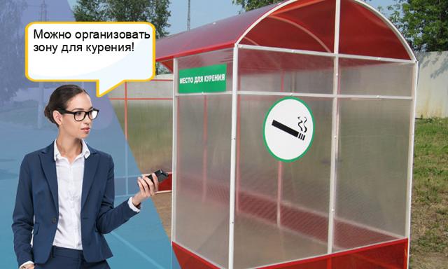 Курение под окнами жилого дома: запрещено законом
