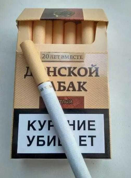 Сигареты galaxy: виды, содержание никотина, смолы