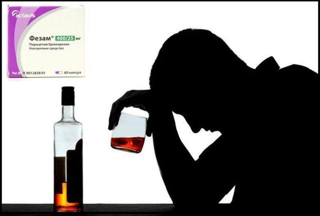 Фезам и алкоголь: совместимость, через сколько можно, последствия