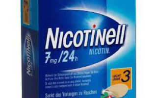 Никотинелл, nicotinell: инструкция по применению, таблетки, пластырь