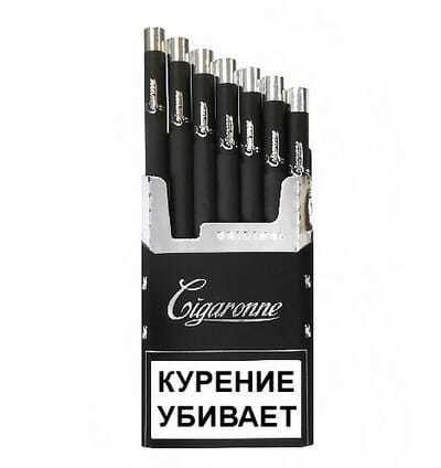 Армянские сигареты: виды, вкусы, содержание никотина, смолы
