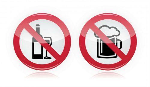 Можно ли пить панкреатин с алкоголем