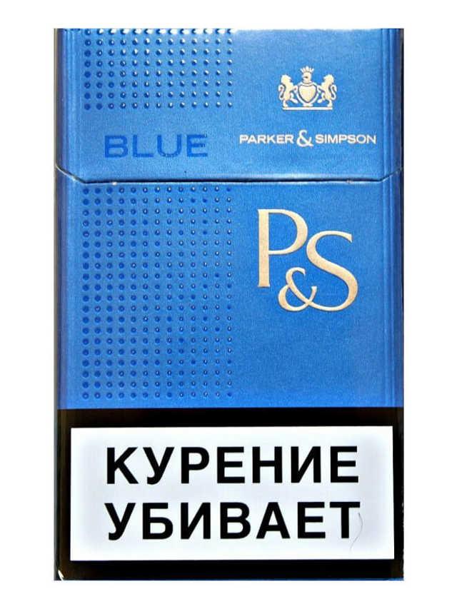 Сигареты купить содержание никотина купить табак для сигарет на развес челябинск