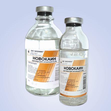 Новокаин и алкоголь: совместимость, через сколько можно, последствия