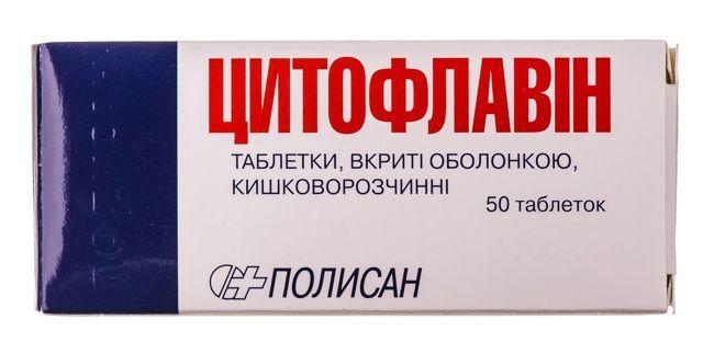 Цитофлавин и алкоголь: совместимость, через сколько можно, последствия