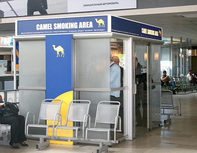 Курение в Аэропорту: Внуково, место для курения, на территории