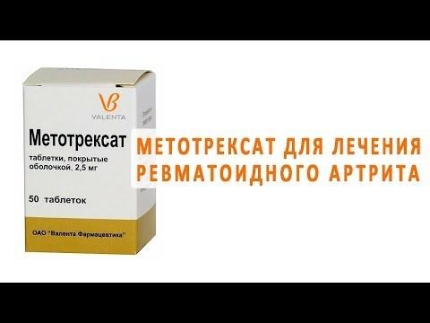 Метотрексат и алкоголь: совместимость, через сколько можно, последствия