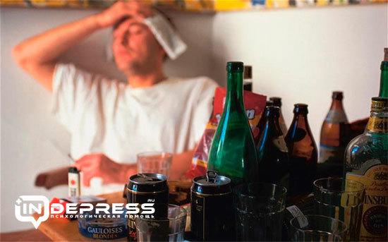 Как снять похмелье в домашних условиях: быстро, убрать, синдром
