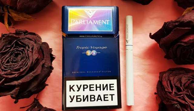 Сигареты parliament, Парламент: вкусы, содержание никотина, смолы