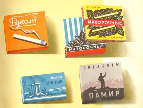 Папиросы Ялта: виды, содержание никотина, смолы
