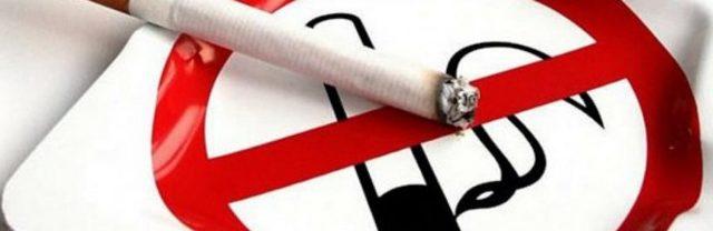 Средство от курения: народные средства, в домашних условиях
