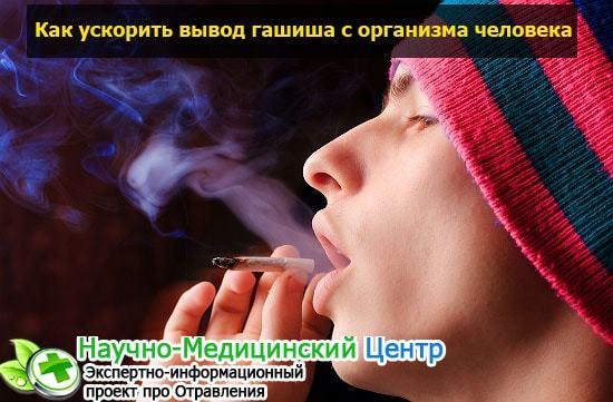 Сколько держится марихуана в крови: времени, как долго