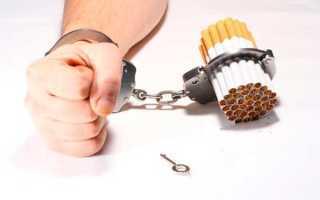 Чем заменить сигареты когда бросаешь курить: без вреда для фигуры