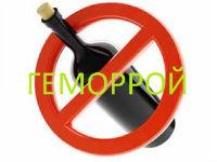 Корвалол и алкоголь: совместимость, через сколько можно, последствия